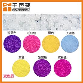 感光變色粉通過SGS認證感光粉玩具注塑光變粉批發