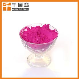 廠家直銷光變粉太陽光紫外線UV變色材料注塑絲印噴涂陽光粉樣品
