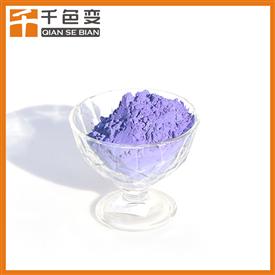 光變粉感光材料利用陽光UV光照射改變顏色感光變色粉