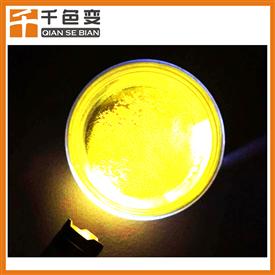 紫外熒光粉正黃色