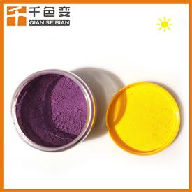 光變粉絳紫SMC63#