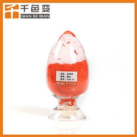 溫變粉橙紅-31