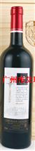 墨菲斯庄园高卢骑士干红葡萄酒