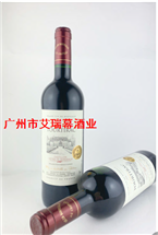 杜克庄园干红葡萄酒