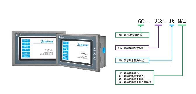 GC-070-24MAA GC-070-24M觸摸屏一體機