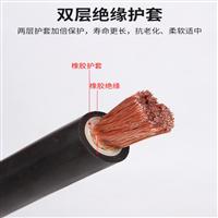 YCW户外耐油污电缆