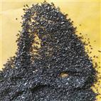 化工废水过滤净化用无烟煤滤料厂家