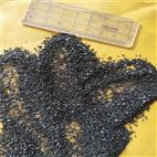 工业污水处理过滤用无烟煤滤料厂家
