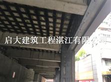 湛江混凝土构件胶粘剂的粘贴性.