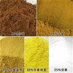 暗黄色黄色白色聚合氯化铝厂家