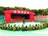 东莞公司团建方案_企事业单位党建团建活动选择万荔生态园