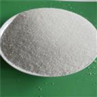 矿物加工废水净化阳离子聚丙烯酰胺厂家
