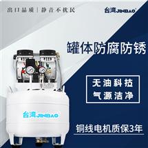 厂家直销实验室医用超静音无油空压机
