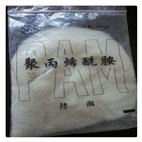郑州两性离子聚丙烯酰胺