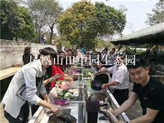 深圳市鳳凰山農家樂野炊場
