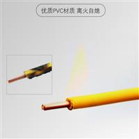 信号电缆PTYA22(PZYA22)37×1
