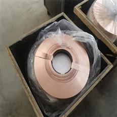 矿用屏蔽控制电缆MKVVP 14*0.5