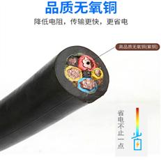 MHYAV矿用信号电缆-MHYAV 5*2*0.8