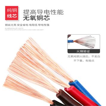 1×2×7/0.37 MHYVP电缆