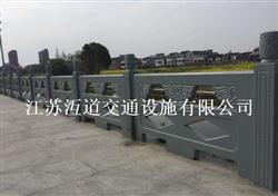 南京景观护栏