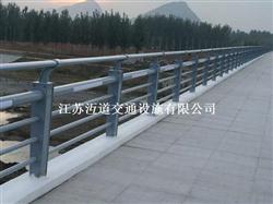 南京河道护栏