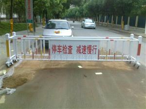 漢中馬路護欄