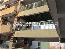 湛江楼房裂缝质量验收规程