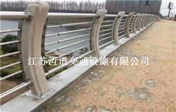 宿迁重型护栏