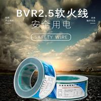 软芯矿用控制电缆MKVVR