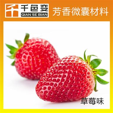 水果型香味油墨普通絲紙張用拍拍香油墨