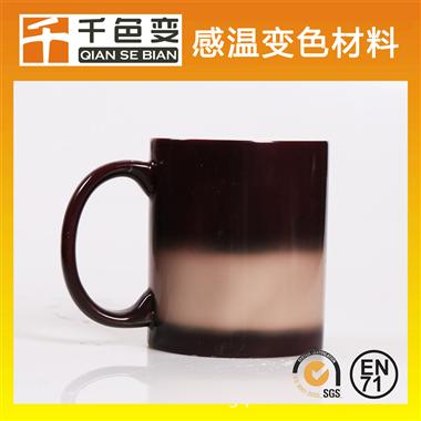 黑色陶瓷杯用溫變油漆感溫變色杯用感溫變色油漆