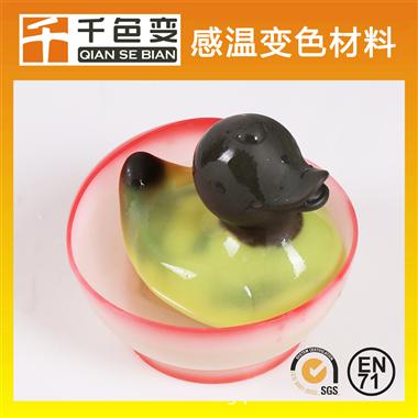 感溫變色油漆玩具噴涂用熱敏變色油漆