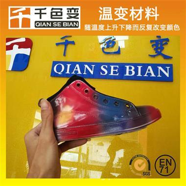 熱敏變色皮革手摸變色PU革鞋材輔料用變色革