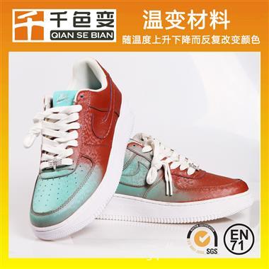 溫變皮革熱敏變色革感溫變色革鞋材專用PU變色皮