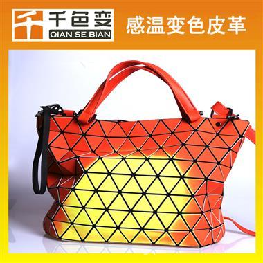 红变黄热敏变色PU革包包专用感温变色皮革