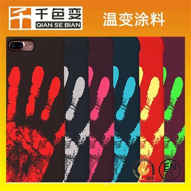手機殼用感溫變色皮革熱感變色皮革可定制