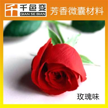 長效花香味油墨玫瑰花味感香油墨摸摸香味漿