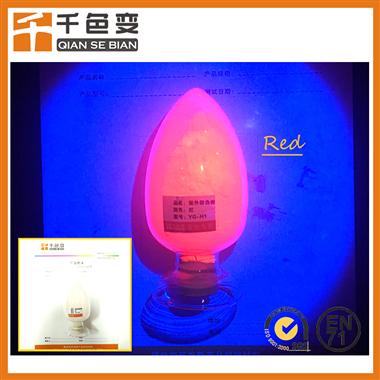紫外荧光粉有机型颜色防伪无色变有色可注塑