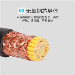煤矿用电钻机电缆MZ