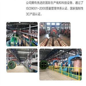 矿用通信电缆MHYV1X4X7/0.4