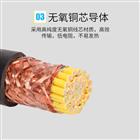 阻燃通信电缆 ZR-HYA22 ZR-HYA53