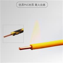 KVVRC带-钢丝绳行车控制电缆