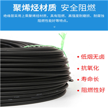 MHYBV矿用钢丝编织防拉通信电缆