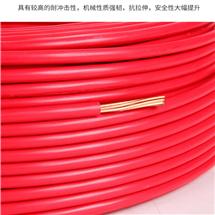 电动葫芦控制电缆KVVRC