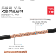 IA-DJYPVP本安防爆电缆