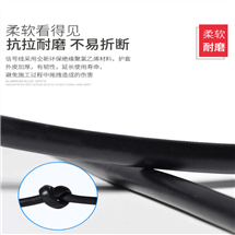 MKVVP2矿用控制电缆MKVVP2,6*1,4*1.5