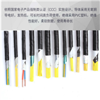 ZR-KVVR-阻燃屏蔽控制电缆ZR-KVVRP