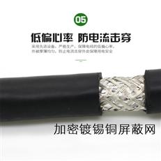 屏蔽控制电缆MKVVP厂家