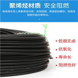 HYAT22 10*2*0.6充油铠装通信电缆