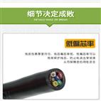 RS232通讯电缆-RS232屏蔽电缆